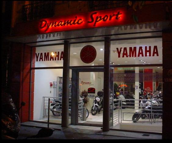 dynamic sport votre concessionnaire yamaha paris 75. Black Bedroom Furniture Sets. Home Design Ideas